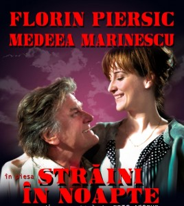straini-in-noapte