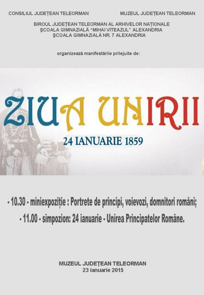 AFIS UNIREA PRINCIPATELOR ROMANE