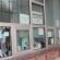 Din (a)facerile Statului: SRL-ul din ANAF Teleorman vinde blugi și lenjerii la prețuri fără concurență