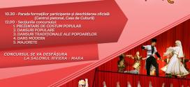 """Festivalul – Concurs Internațional """"ÎN PAȘI DE DANS"""", ediția a X-a"""