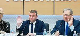 Exclusiv! Consiliul Județean Teleorman se va constitui parte civilă în dosarul TelDrum