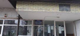 Procesul Teldrum versus Consiliul Județean Teleorman, suspendat pentru neprezentarea părților