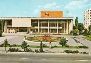 casa de cultura 1978
