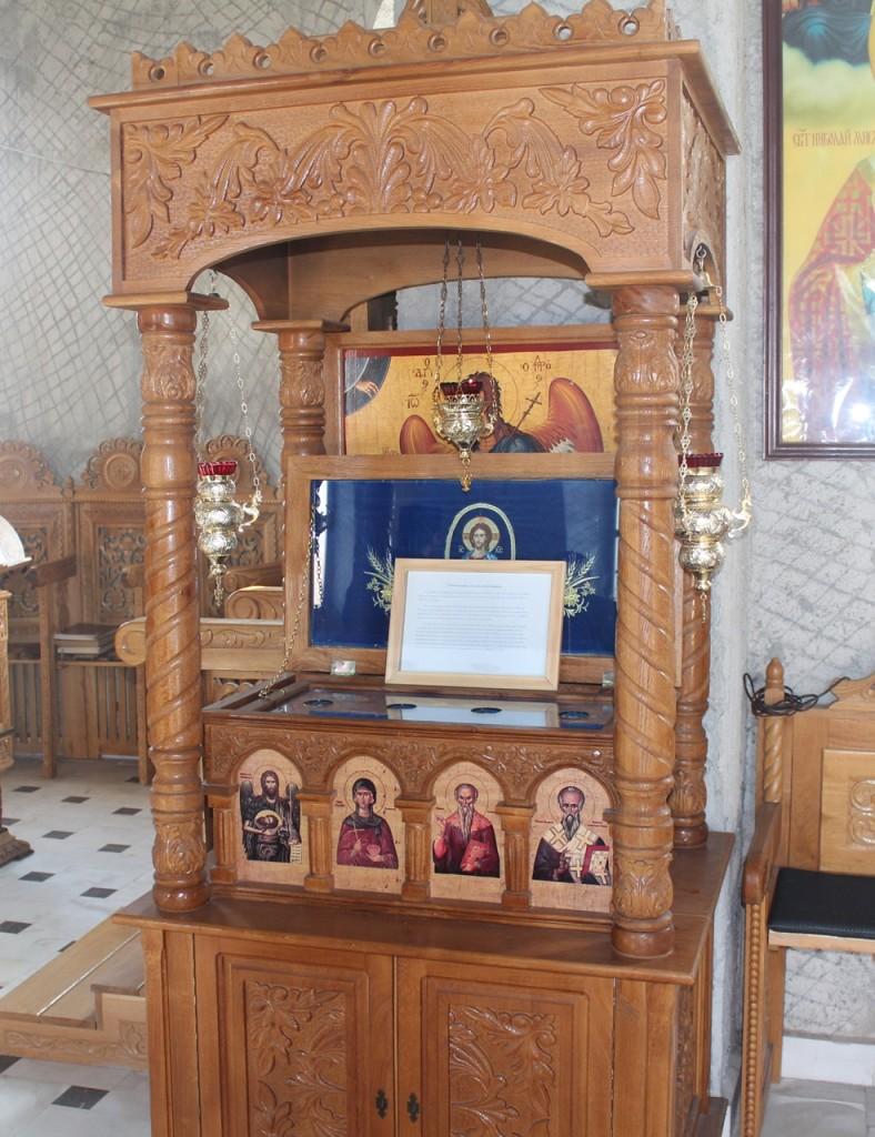 Moastele Sfantului Mucenic Haralambie, Sfantului Ioan Botezatorul, Sfantului Episcop Clement de Ahridon, Sfintei Parascheva